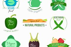 9款彩色素食标签矢量素材