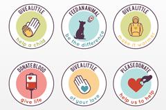 6款圆形慈善捐助标签矢量素材