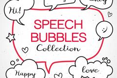 6款手绘语言气泡矢量w88优德