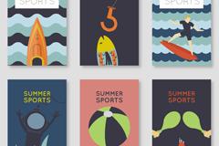 6款创意夏季运动卡片矢量素材