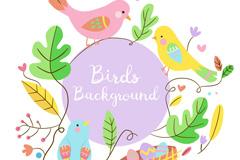 三只彩绘小鸟和花朵矢量素材