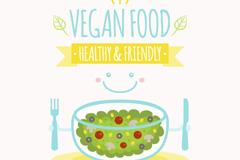 可爱素食食物海报矢量素材