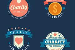 4款创意慈善标签矢量素材