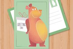卡通熊和礼盒祝福卡矢量素材