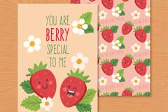 卡通草莓友谊祝福卡矢量素材