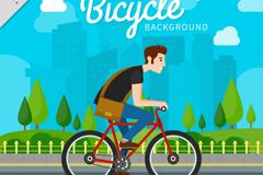 骑单车的城市男子矢量素材
