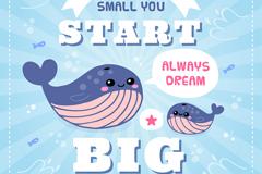 可爱鲸鱼励志隽语矢量素材