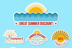 7款彩色夏季销售标签矢量素材