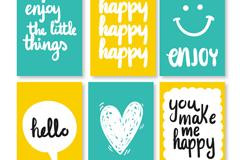6款彩绘快乐元素卡片矢量素材