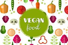 扁平化素食蔬菜无缝背景矢量素材
