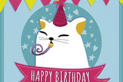 可爱白猫生日贺卡矢量素材