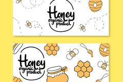 2款彩绘有机蜂蜜banner矢量素材
