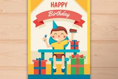 可爱吃蛋糕的男孩生日贺卡矢量素材