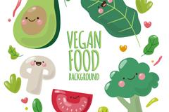 5种可爱卡通素食食物矢量素材