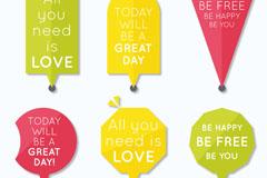 6款彩色引述语语言气泡矢量素材