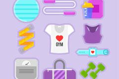 10款彩色女子健身用品矢量素材