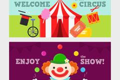 2款彩色马戏团和小丑banner矢量素材