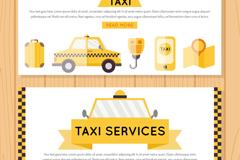 2款创意出租车元素banner矢量素