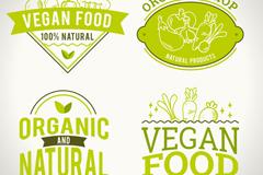 4款绿色天然素食标签矢量素材