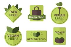 6款绿色扁平化素食标志矢量图