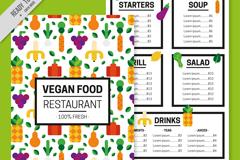 扁平化蔬菜素食菜单矢量素材