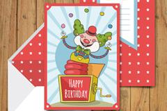 可爱小丑生日贺卡设计矢量素材