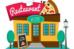 卡通披萨餐馆设计矢量素材