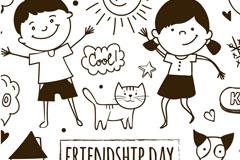 可爱男孩和女孩的友谊日矢量图