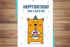可爱捧蛋糕的狗生日贺卡矢量素材