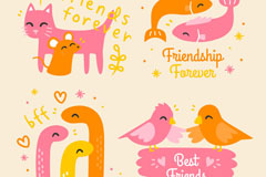4组卡通动物伙伴友谊矢量素材