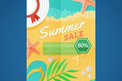 彩色夏季沙滩促销宣传单矢量素材