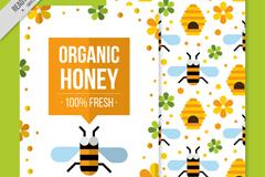 扁平化有机蜂蜜宣传单矢量素材
