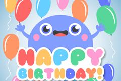 可爱蓝色怪物和气球生日贺卡矢量素材