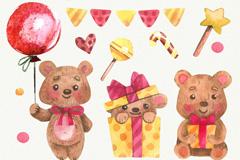 3只可爱彩绘生日熊元素矢量素材