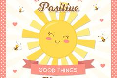 卡通微笑太阳隽语插画矢量素材