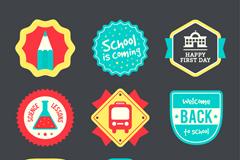 9款彩色校园标签矢量素材