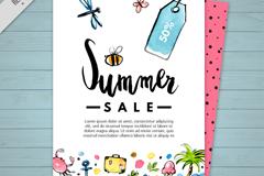 彩绘夏季假期元素半价宣传单矢量图