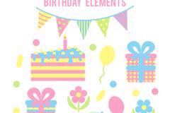 10款彩色生日派对元素矢量素材