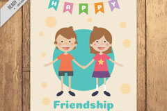 两个可爱拉手儿童友谊日贺卡矢量图