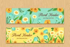 3款彩色花卉博客标头矢量图