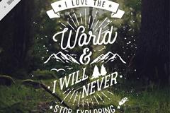 创意森林探险艺术字背景矢量图