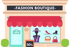 创意服装精品店面和橱窗矢量素材