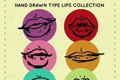6款手绘嘴唇设计矢量素材