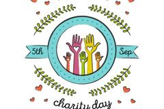 彩绘手臂国际慈善日贺卡矢量图