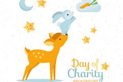 可爱慈善日梅花鹿和兔子矢量素材