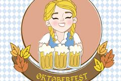 彩绘拿酒的啤酒节女孩矢量素材