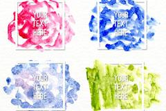 4款水彩绘斑点框架矢量素材