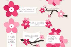 8款粉色日本樱花装饰标签矢量素材