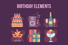 9款创意生日元素矢量素材