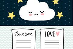 可爱云朵和2款信纸矢量素材